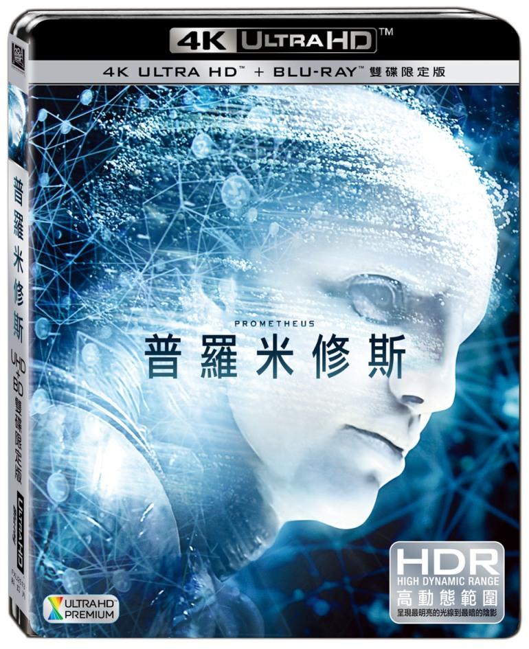 普羅米修斯 (雙碟限定版) (UHD+藍光BD)(PROMETHEUS)