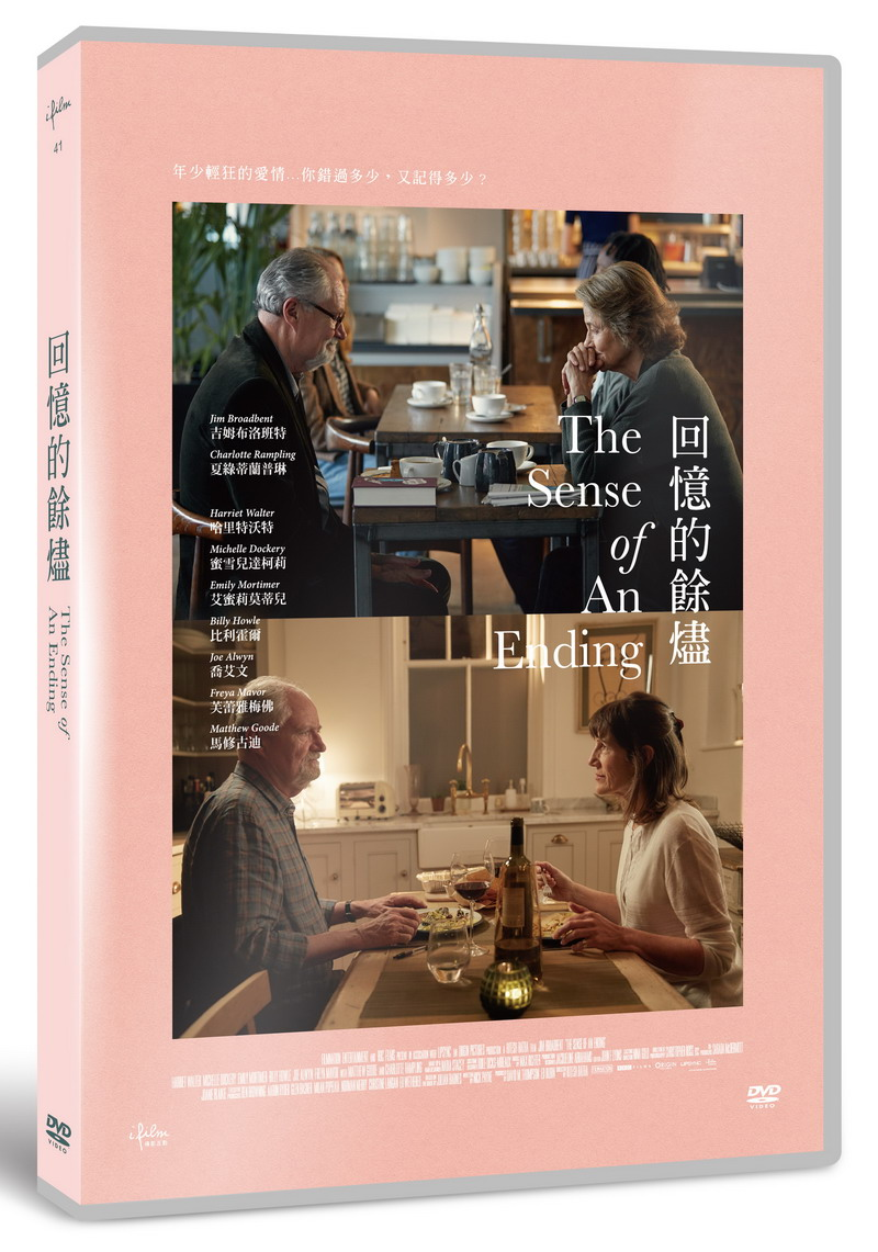 回憶的餘燼 DVD(The sense of an ending)
