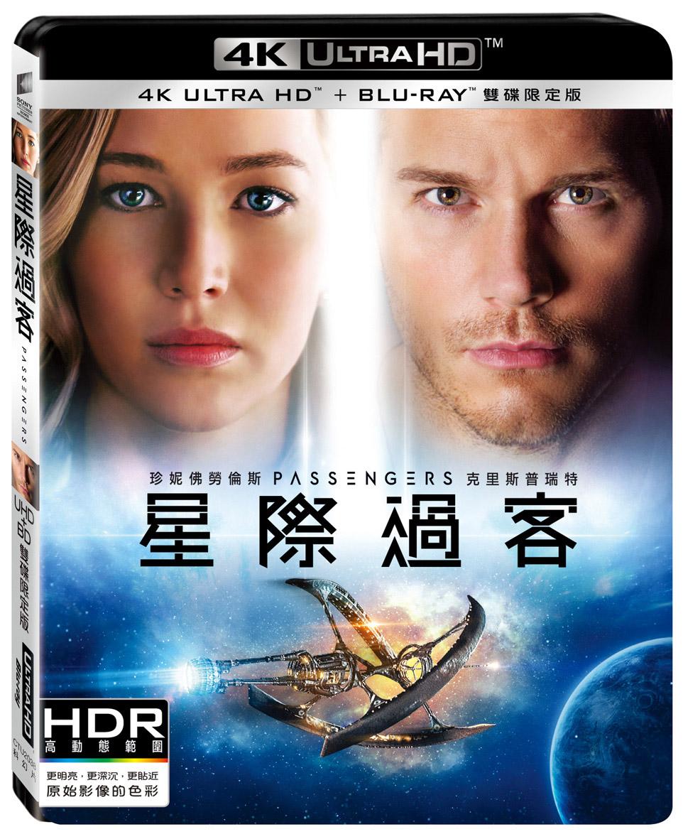 星際過客 (雙碟限定) (UHD+藍光BD)(Passengers (2016) UHD+BD)