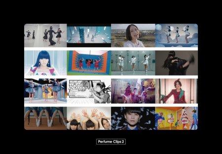 Perfume / Perfume Clips 2 初回限量盤 (2DVD)