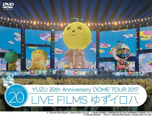 柚子 / LIVE FILMS 柚子一路唱和(2DVD)