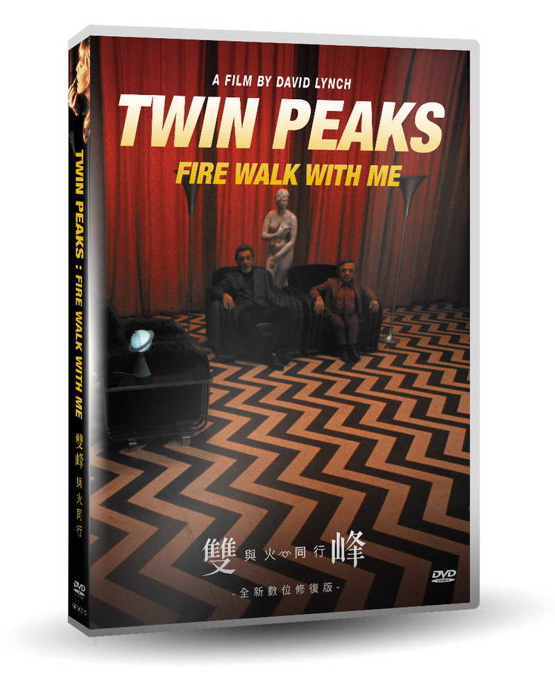 雙峰:與火同行 DVD(Twin Peaks: Fire Walk)