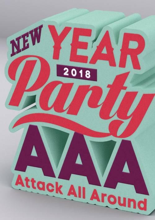 AAA  AAA NEW YEAR PARTY 2018  DVD