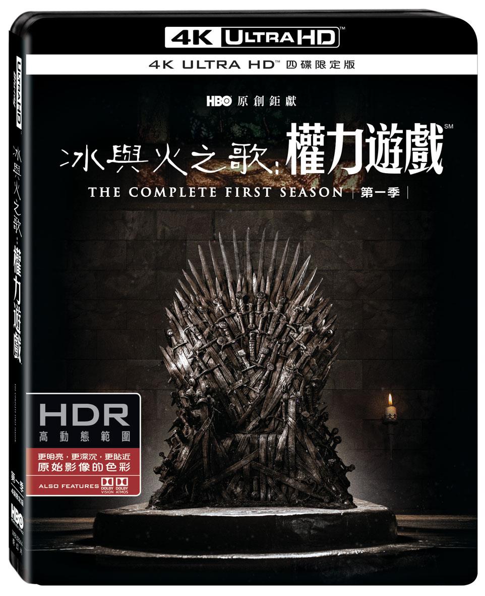 冰與火之歌:權力遊戲 第一季 四碟限定版 (4UHD)(Game of Thrones Season 1 UHD 4 Disc)