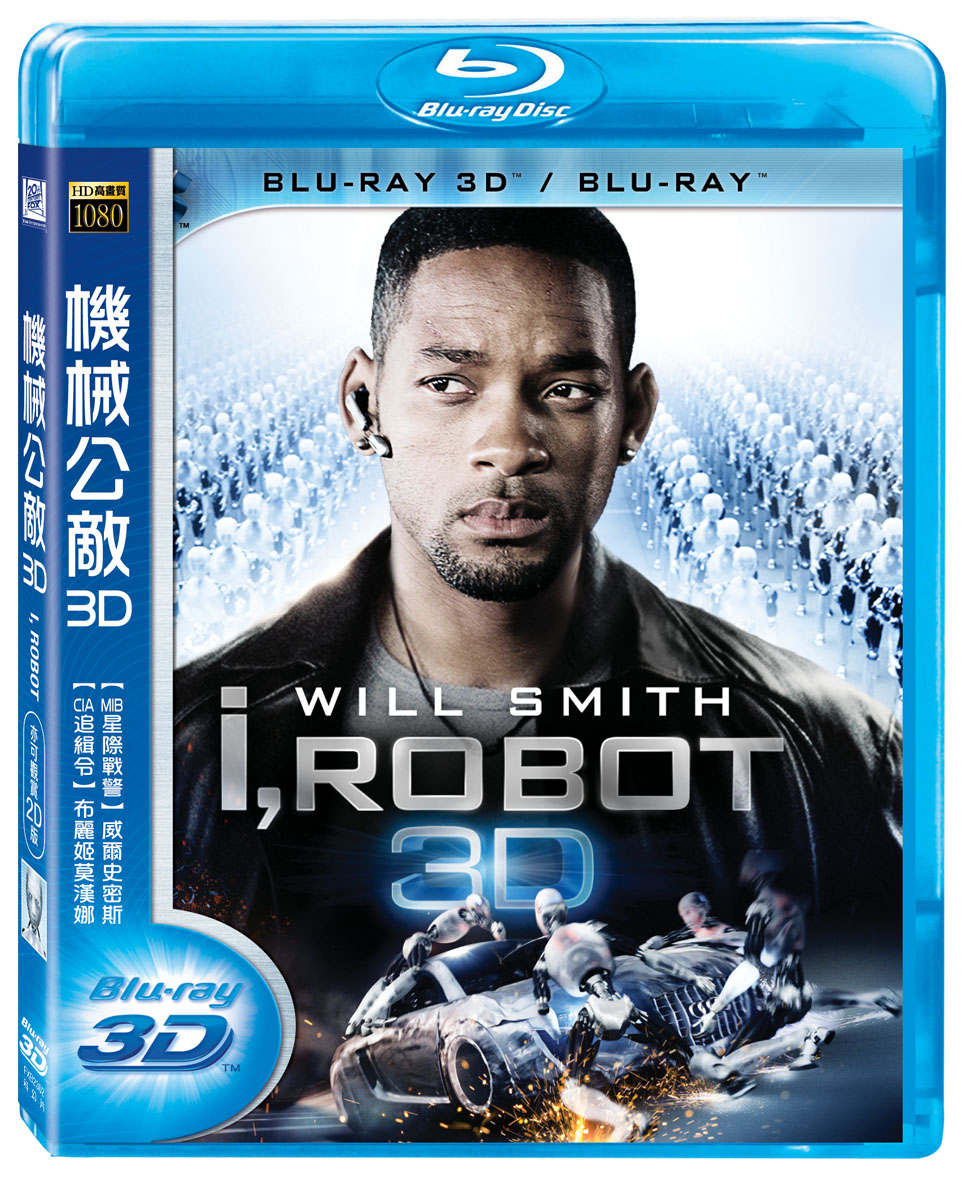 機械公敵 3D/2D普通版 (藍光BD)(I,ROBOT 3D/2D SINGLE DISC)