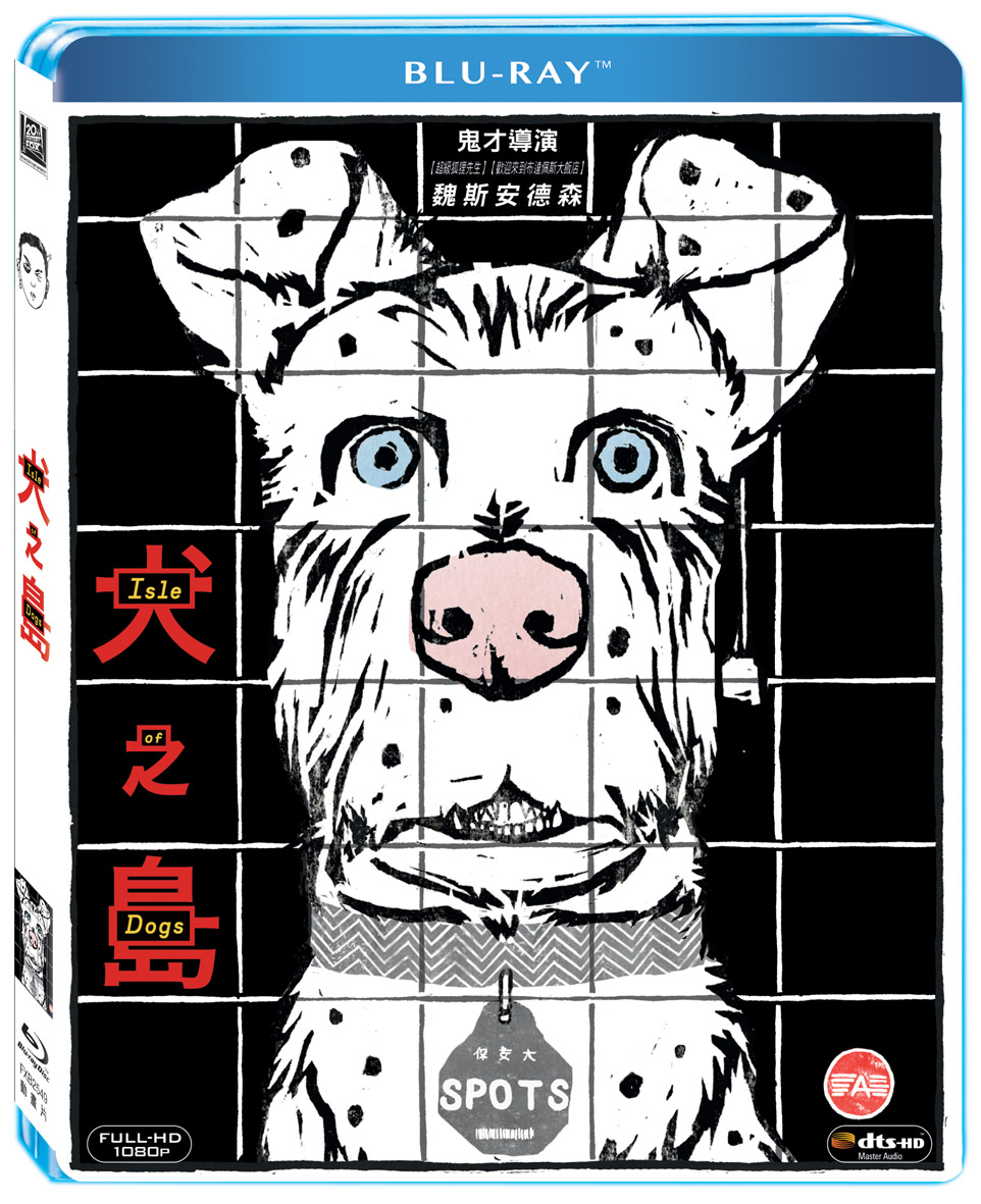 犬之島 (藍光BD)(Isle Of Dogs)