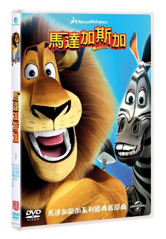 馬達加斯加 (DVD)(MADAGASCAR (DVD))