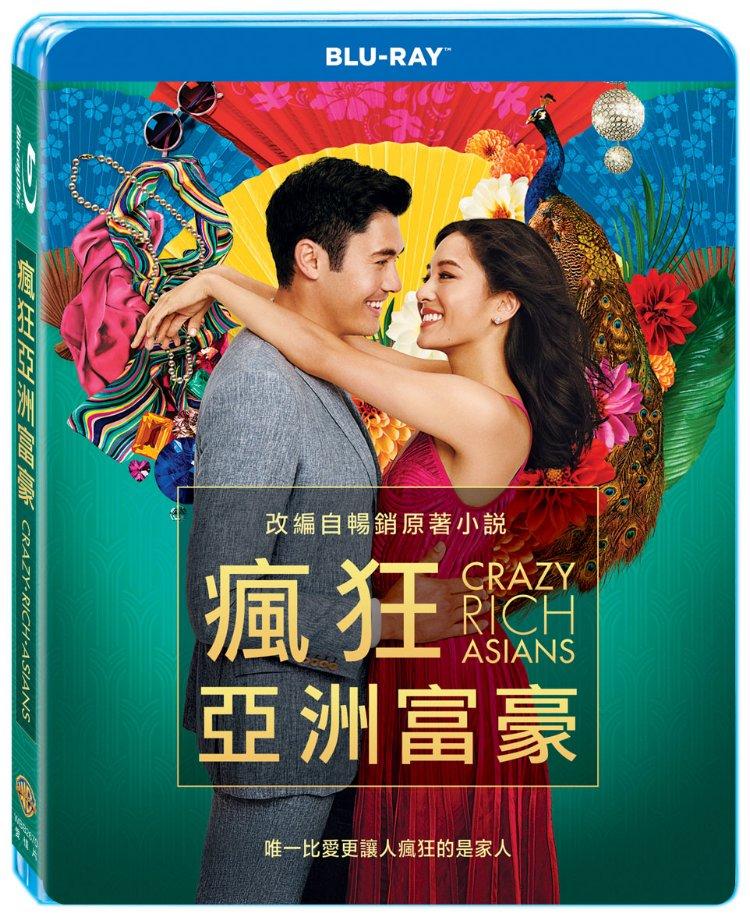 瘋狂亞洲富豪 (藍光BD)(Crazy Rich Asians)