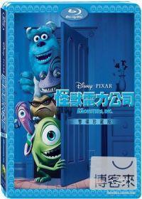 怪獸電力公司 (藍光2BD)(Monsters, Inc.)