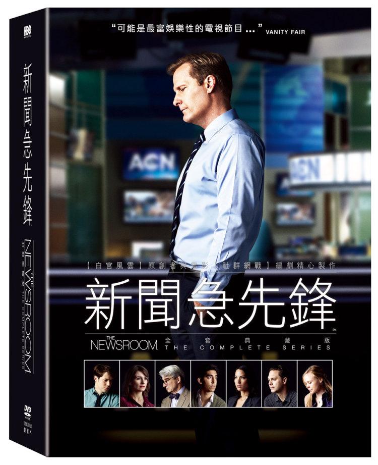 新聞急先鋒全套典藏版 (9DVD)(The Newsroom: Complete Seasons 1-3)