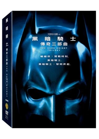 黑暗騎士傳奇三部曲 6碟一般版 DVD(THE DARK KNIGHT TRILOGY 6 DISC)