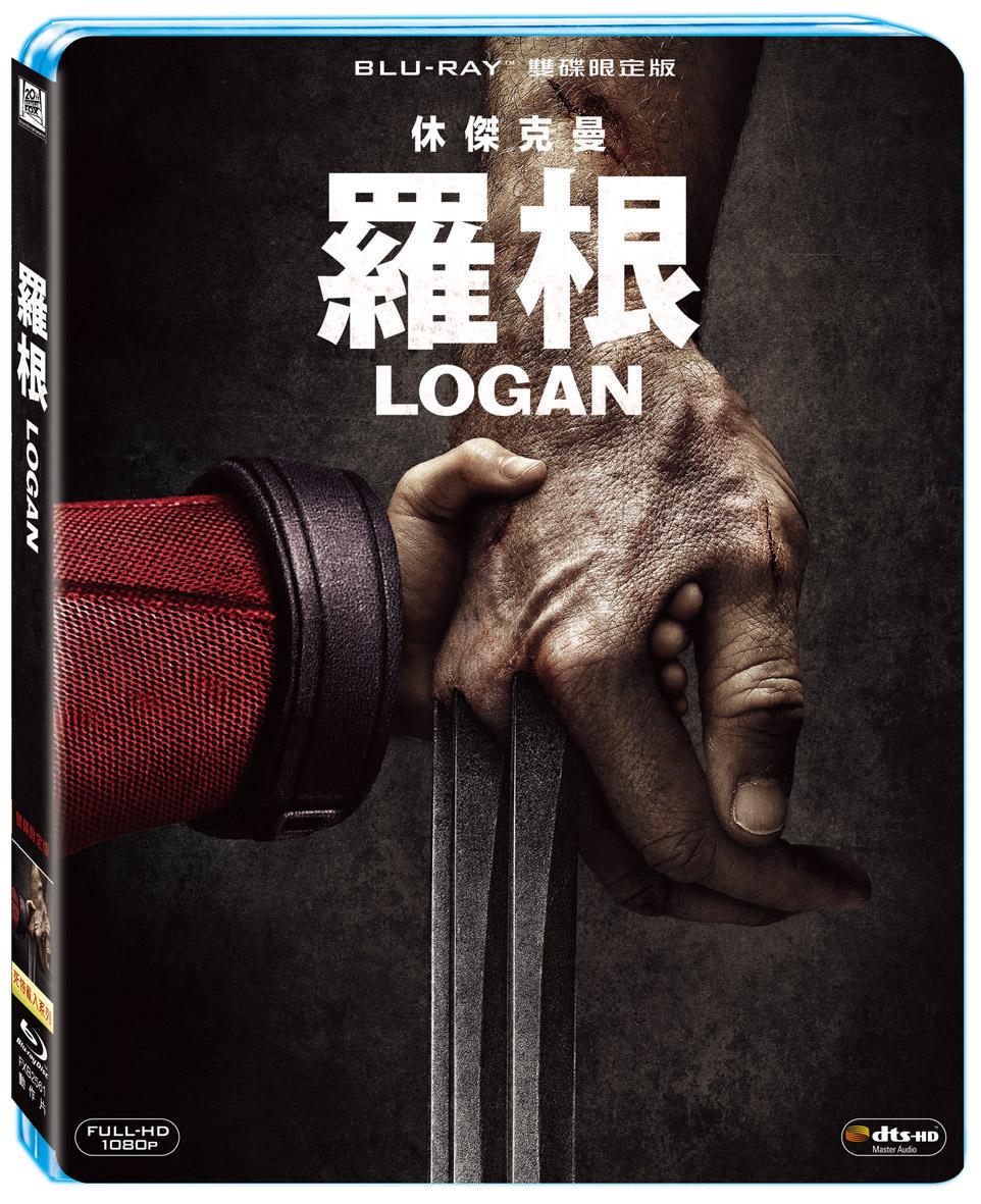 羅根 (死侍亂入雙碟限定版) (藍光2BD)(Logan)