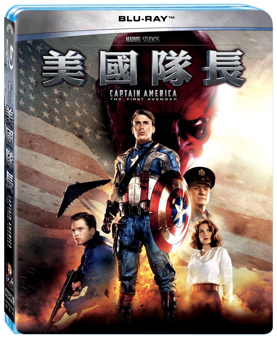 美國隊長 (單碟版) (藍光BD)(CAPTAIN AMERICAN)