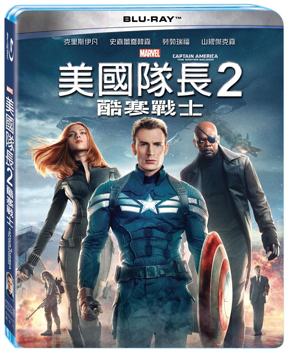 美國隊長2:酷寒戰士 (單碟版) (藍光BD)(CAPTAIN AMERICA: THE WINTER SOLDIER)