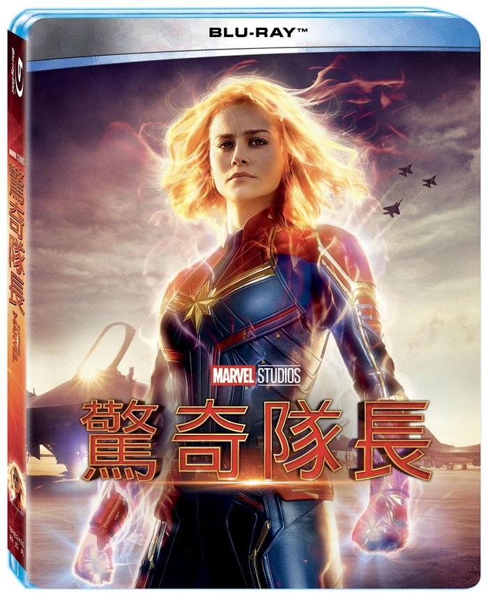 驚奇隊長 (藍光BD)(Captain Marvel)