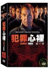犯罪心理 第一季 DVD(Criminal Minds The First Season)