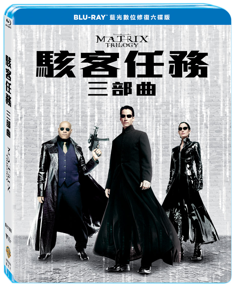 駭客任務 三部曲 (藍光6BD)(Matrix Trilogy 2D+Bonus 6-Disc)