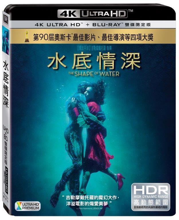水底情深 雙碟限定版 (UHD+藍光BD)(The Shape Of Water UHD+BD)