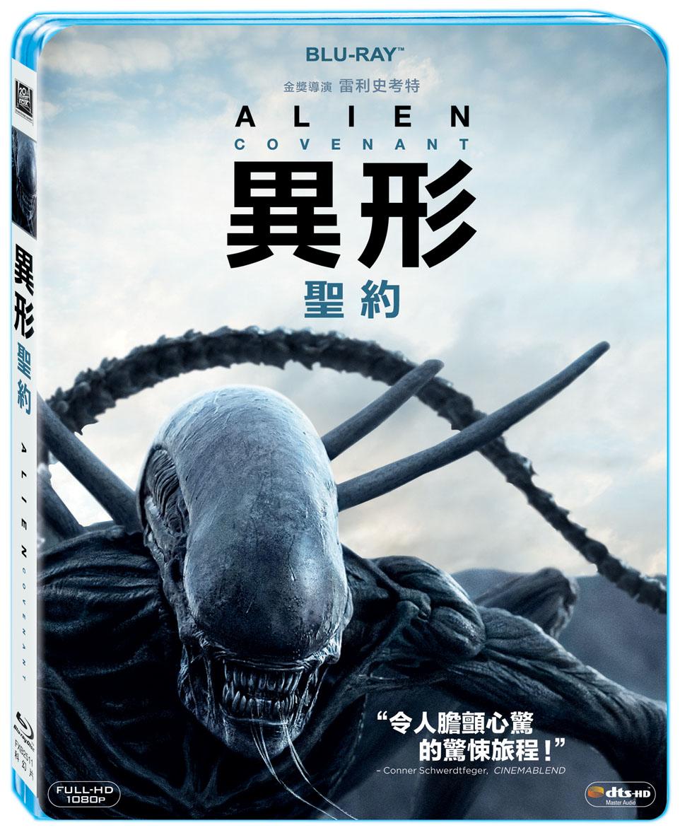 異形:聖約 (藍光BD)(Alien: Covenant)
