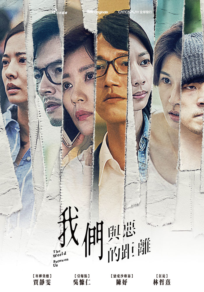 我們與惡的距離 DVD(The World Between Us)
