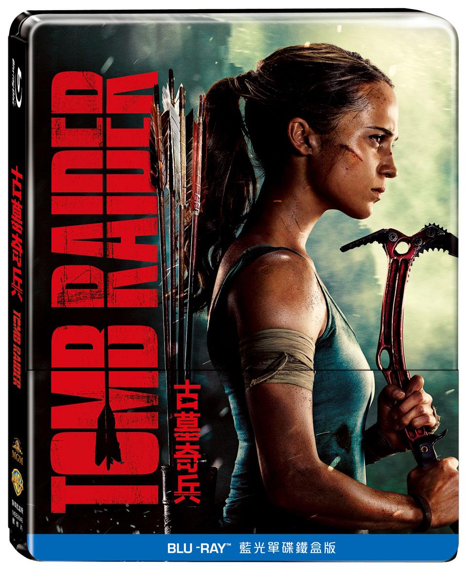 古墓奇兵 單碟鐵盒版 (藍光BD)(Tomb Raider (2018) 1-Disc Steelbook)