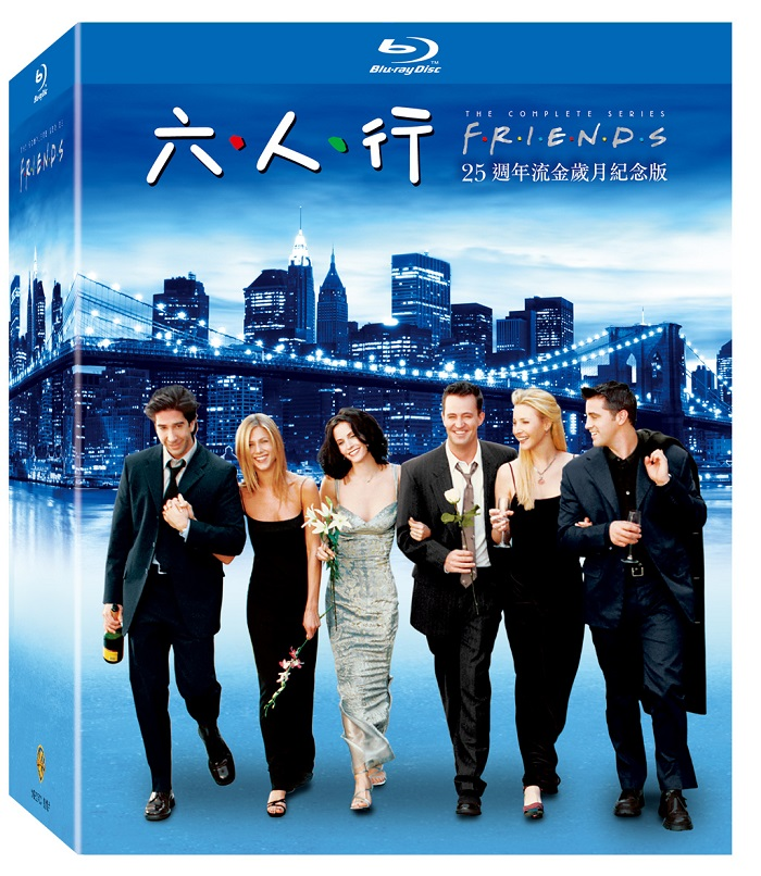 六人行25週年流金歲月紀念版 (21BD)(Friends: The 25Th Ann. Box Set)