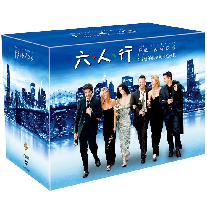 六人行25週年流金歲月紀念版 (DVD)(Friends: The 25Th Ann. Box Set)