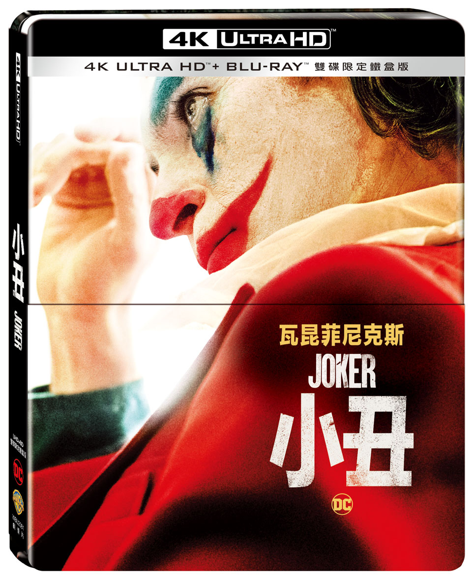 小丑 UHD+BD 雙碟限定鐵盒版(The Joker UHD+BD 2 Disc Steelbook)
