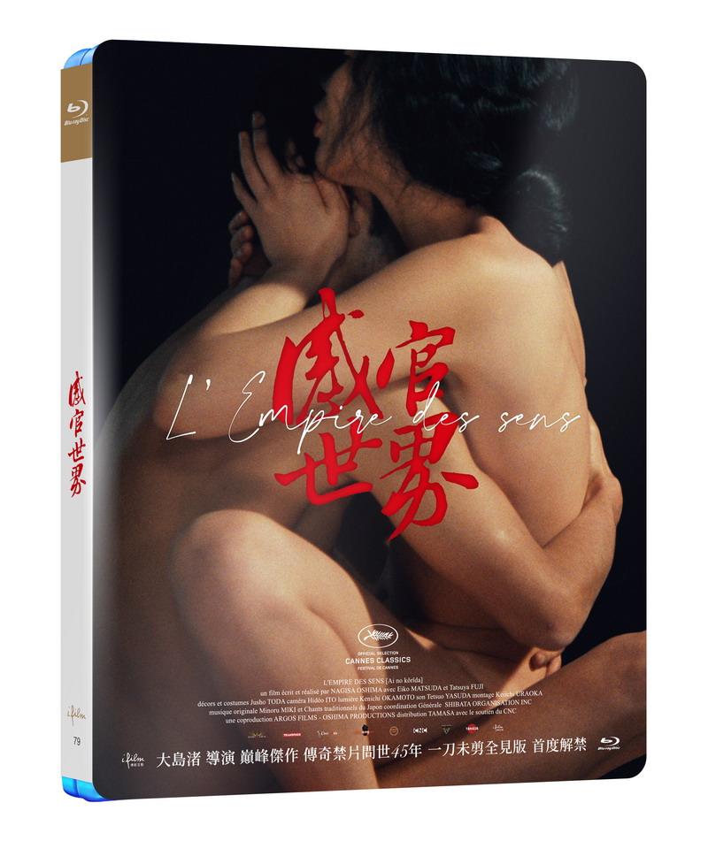 感官世界 BD(In The Realm Of The Senses)