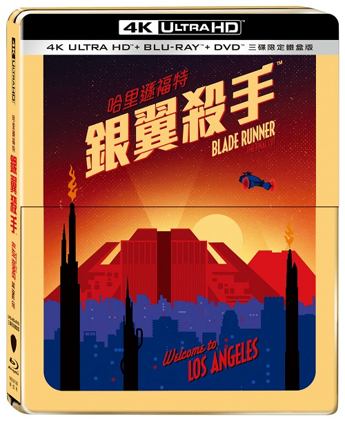 銀翼殺手 UHD+BD 三碟限定鐵盒版(Blade Runner UHD+BD 3 Disc Steelbook)