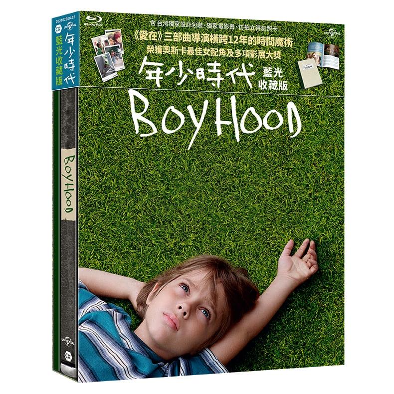 年少時代 藍光收藏版 (BD)(Boyhood Collector's Edition (BD))