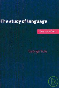 The study of language/