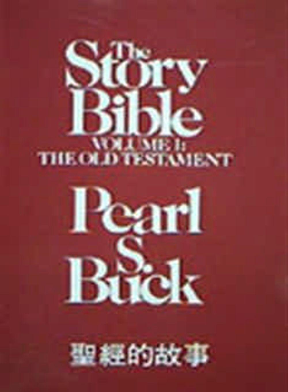 Story Bible : Old Testament Vol.I(限台灣)