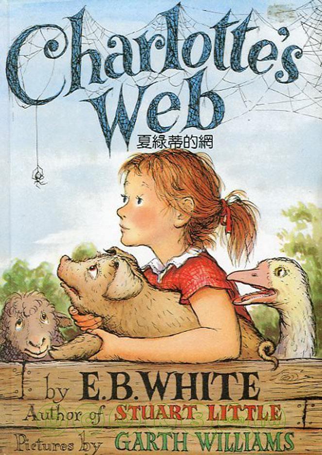 Charlotte's Web(夏綠蒂的網)