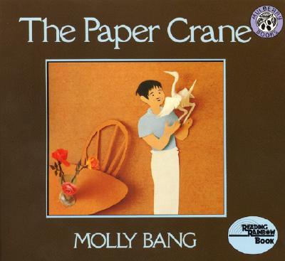 The paper crane /