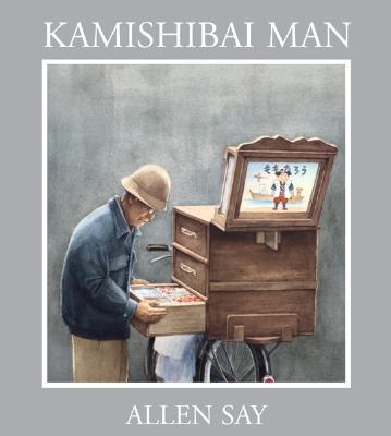 Kamishibai man 封面