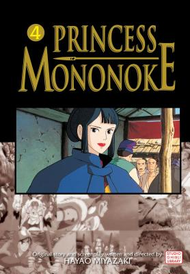 Princess Mononoke Film Comic 4