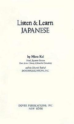 Listen and Learn Japanese Manual