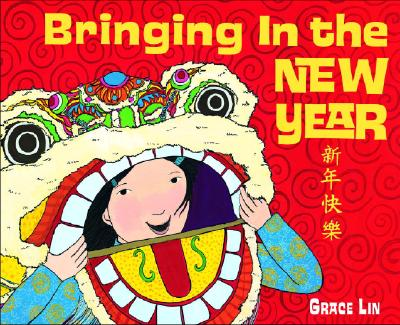 Bringing in the New Year 封面