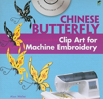 Chinese Butterfly Clip Art for Machine Embroi