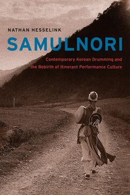 SamulNori: Contemporary Korean Drumming and t