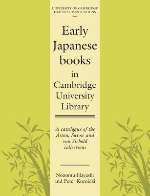 Early Japanese Books in Cambridge University