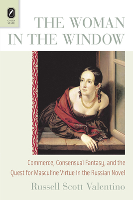 The Woman in the Window: Commerce Consensual