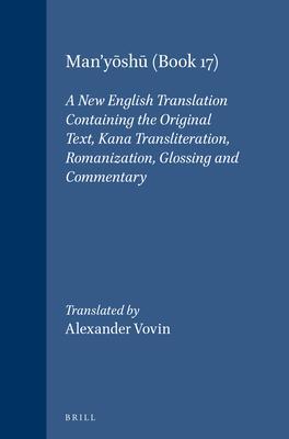 Man'yoshu Book 17: A New English Translation