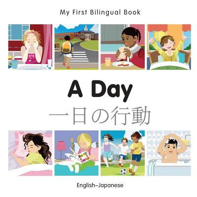 A Day: English-Japanese