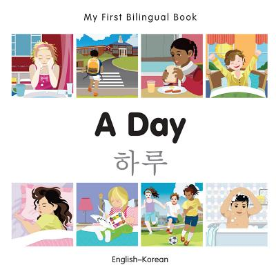 A Day: English-Korean