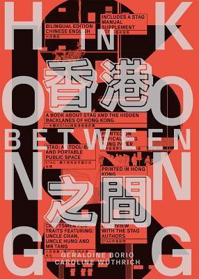 Hong Kong in-Between: Includes Pattern