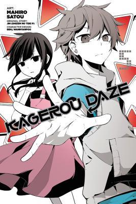 Kagerou Daze The Manga 5