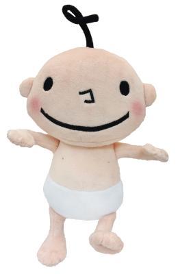 Huggy Kissy Baby Doll, 10 Inch