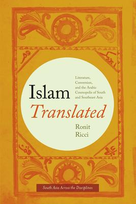 Islam Translated: Literature Conversion and t